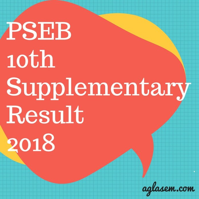 PSEB 10th Supplementary Result 2018