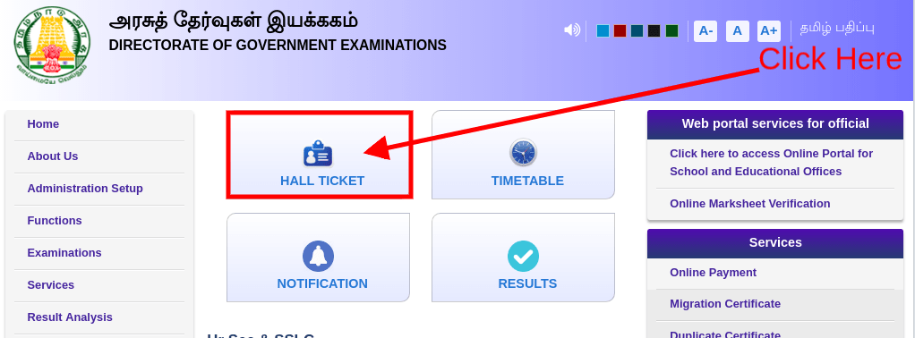 TN HSE Supplementary Hall Ticket 2018