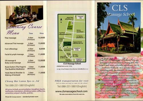 Brochure CLS Massage School Chiang Mai Thailand 2