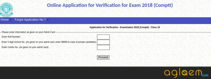 CBSE Compartment Revaluation 2018