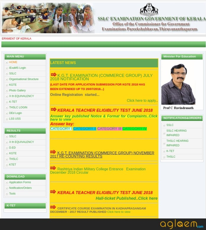 Kerala SSLC Hall Ticket 2019