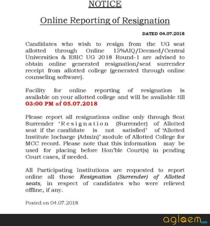 NEET 2018: Resignation Notice Released; Resign By 5 July (3 PM)