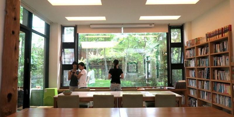 【民宿】我總是再訪住過的民宿:台東「馬桶有魚」/花蓮「若水人文空間」