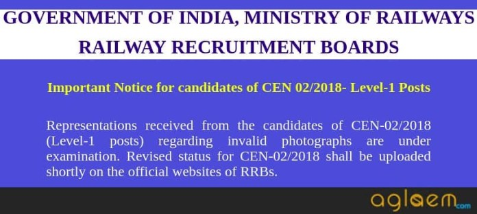 RRB Secunderabad Group D Application Status / Rejection List 2018