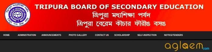 Tripura Board Madhyamik Admit Card 2019