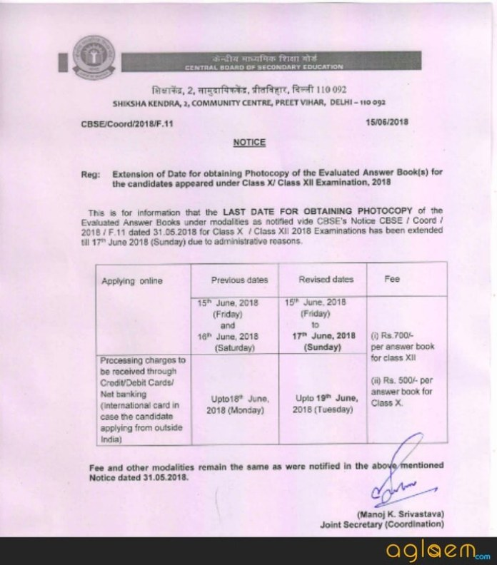 CBSE 12th Revaluation 2018
