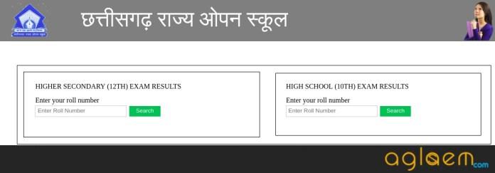 CG Open School Result Sept