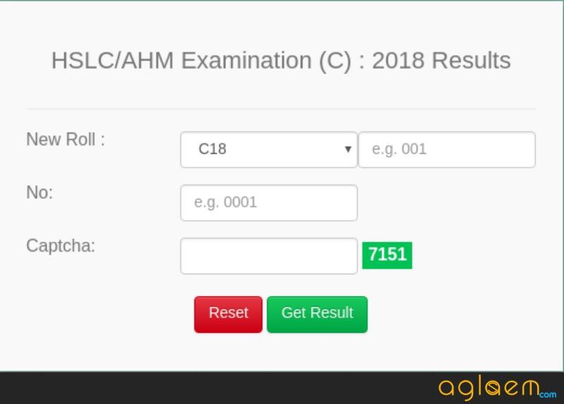 Assam HSLC Supplementary Result 2018