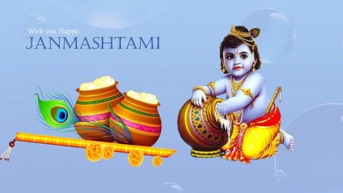 download happy janmashtami images free