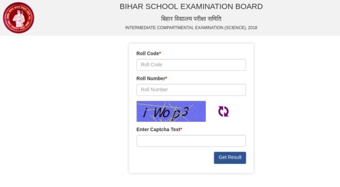 Bihar Board 12th Compartmental Result 2018