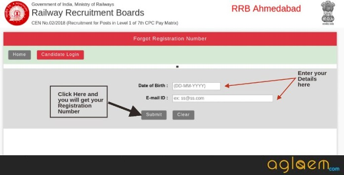 RRB Group D Registration Number Forgot 2018