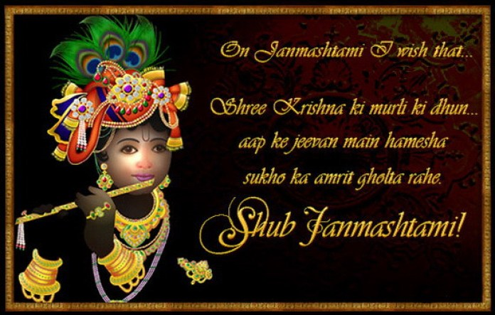 download happy janmashtami wishes hd