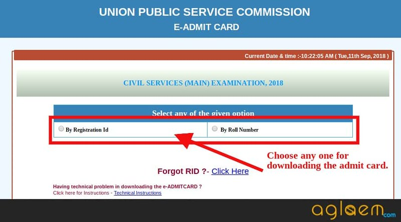 Login window for downloading the admit card.