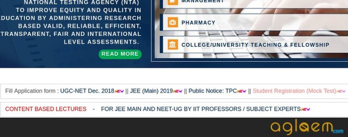 NEET 2019 IIT PAL   For NEET UG By IIT Professors / Subject Experts