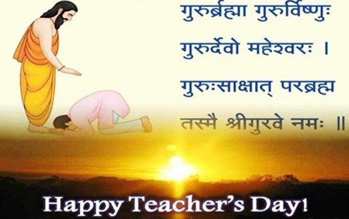 teachers day images free download hd