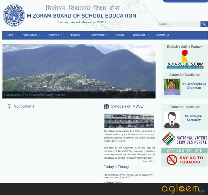 Mizoram Board Result 2019 - Board Exam