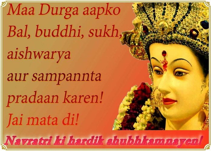 download free happy navratri images