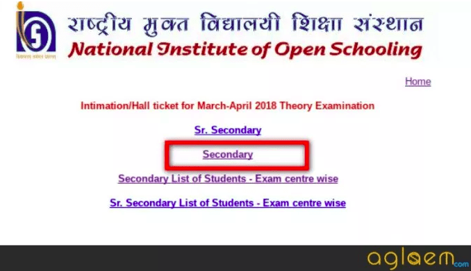 NIOS 10th Admit Card Oct 2018