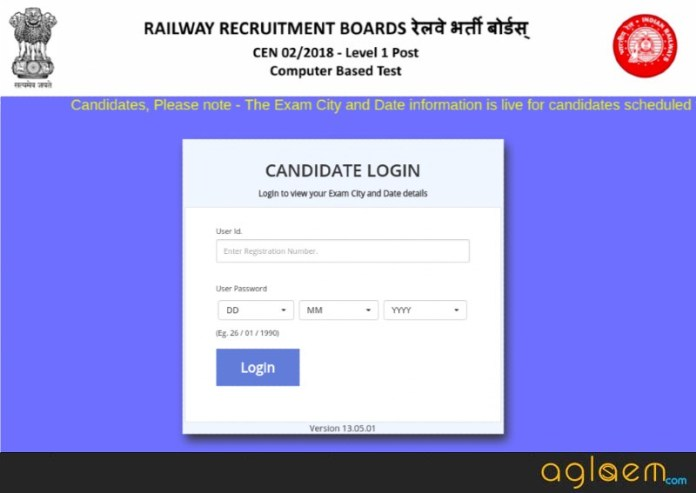 RRB Group D Exam Center 2018