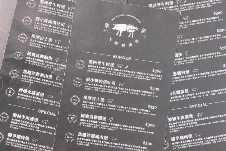 29551558297 31c00ff08c c - 柴窯火腿製造所勤美店:台中最貴肉蛋吐司滿滿PRIME牛肉最受歡迎!搬新家價格也漲惹