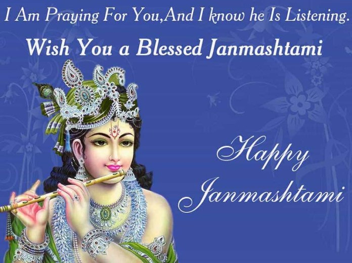 download happy janmashtami images for free