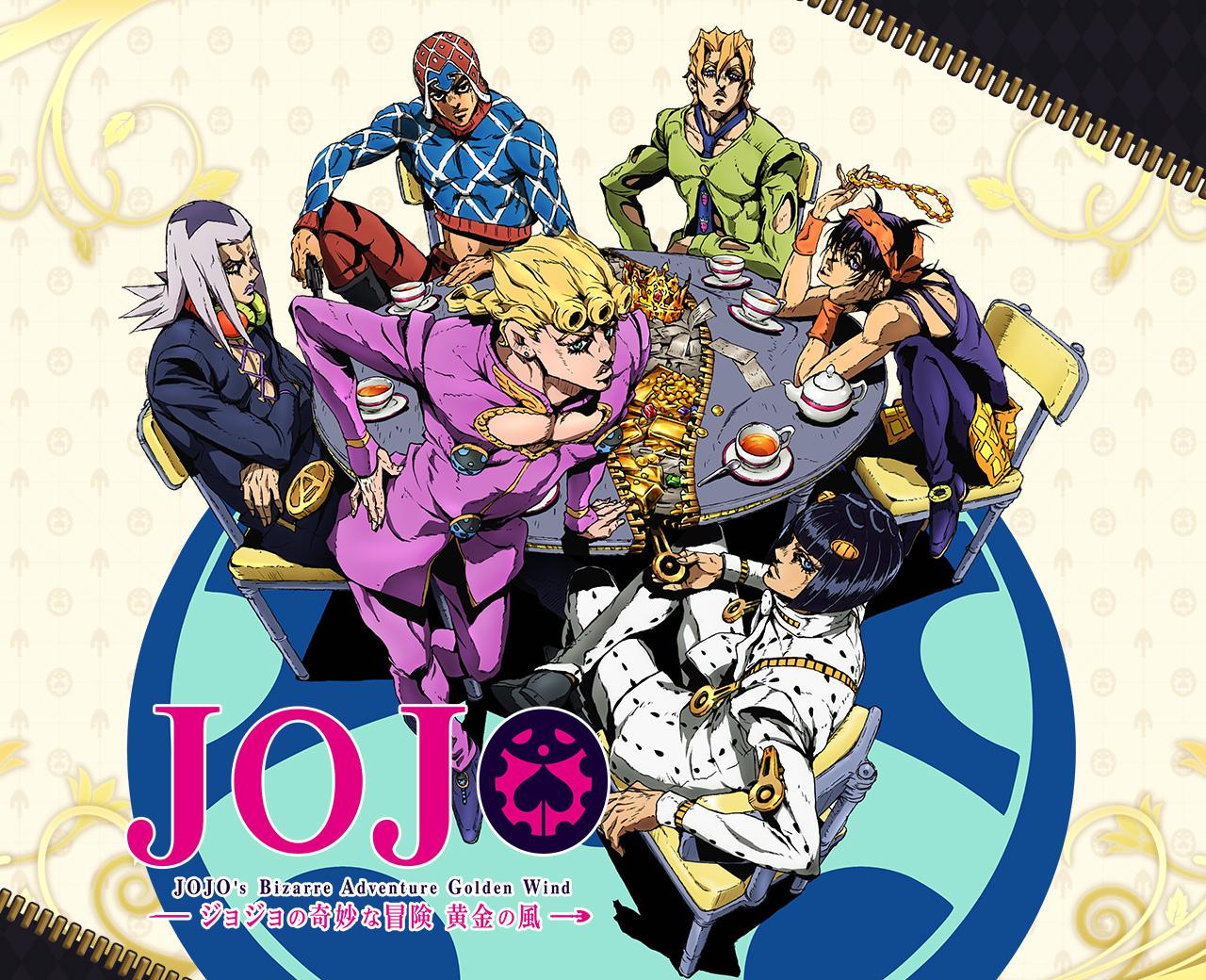 動畫《JoJo的奇妙冒險 第5部:黃金之風》公開米斯達PV! - JoriC的創作 - 巴哈姆特