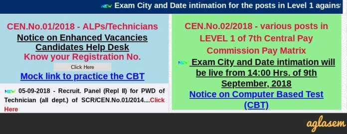 RRB Secunderabad Group D Exam Date 2018