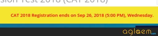CAT 2018 Last Date