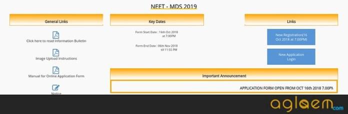 NEET MDS 2019 Application Form, Registration: Started; Last date   6 November
