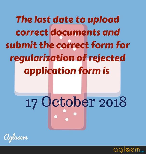 AIIMS DM / M.Ch / MHA 2019 Application Status: Check Status of Application Form / Online Registration