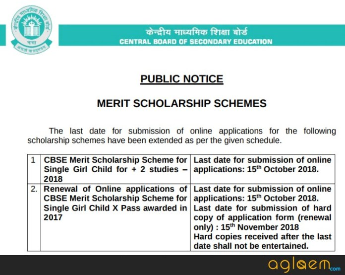 CBSE Extends Application Date for Single Girl Child Scholarship to October 15