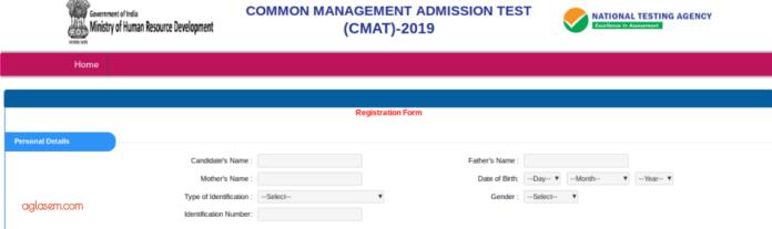 CMAT 2019 Registration Personal Details