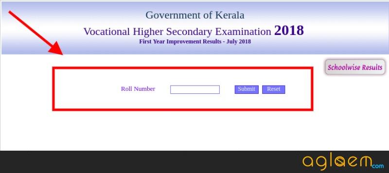 Kerala Plus One Improvement Result 2018