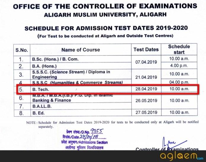 AMUEEE 2019 Exam Date