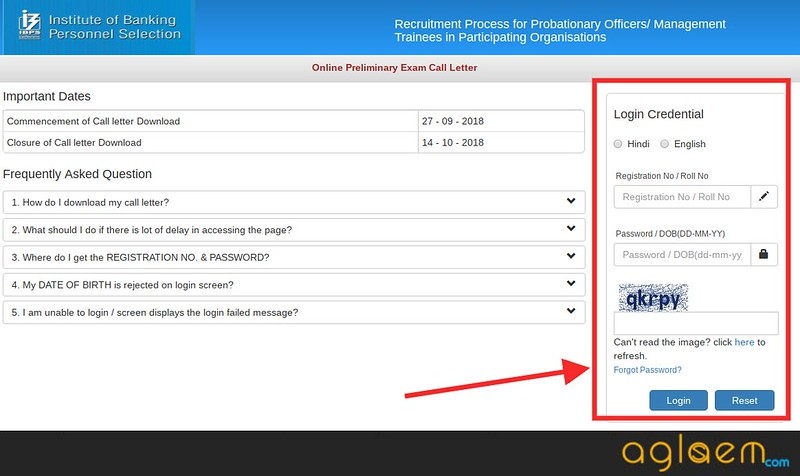 Login window to donwload the admit card