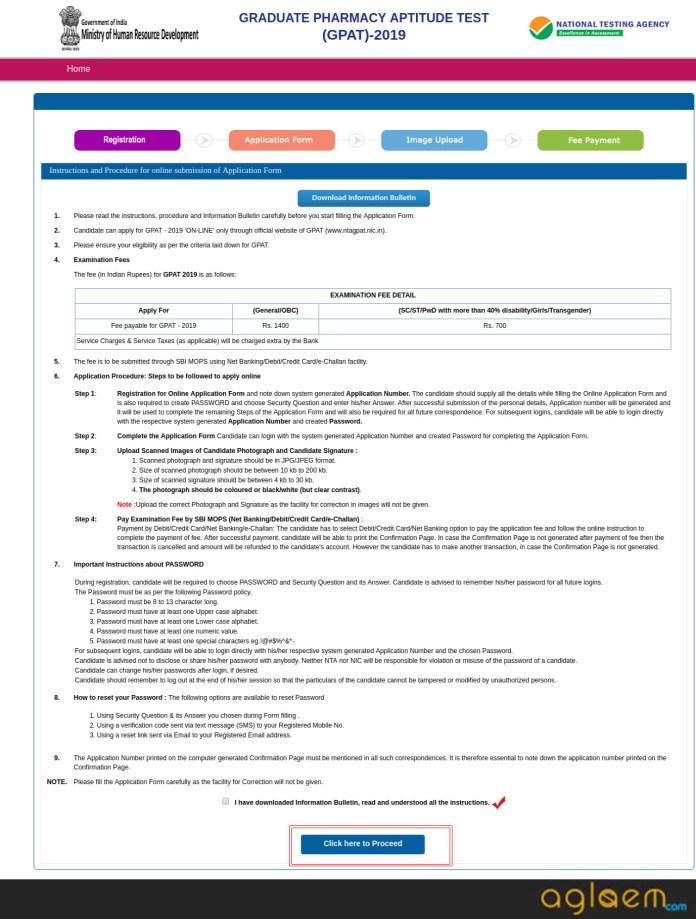 GPAT Application Form 2020