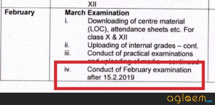 CBSE Exams for Class 10, 12 After February 15, 2019