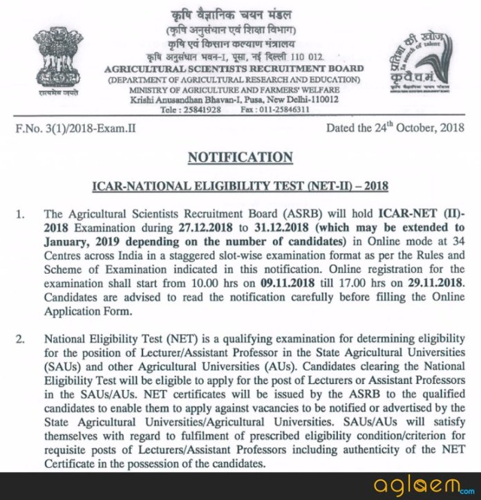 Snapshot of official notification