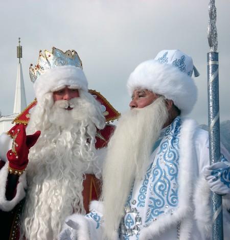Russian Ded Moroz And Kyrgyz Ayaz Ata Ayaz Ata Consults