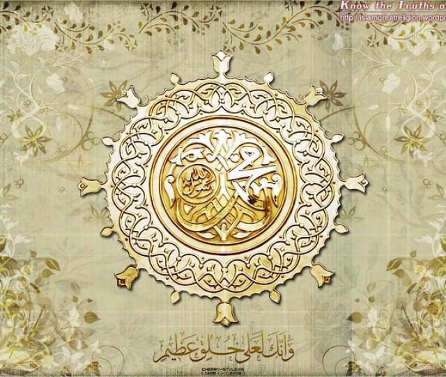 Prophet Muhammad Pbuh Name Wallpaper By King Slaveofallah