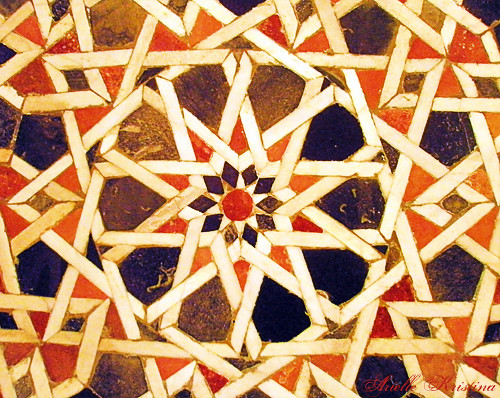Islamic Art Museum Of Archaeology Amp Anthropology Flickr