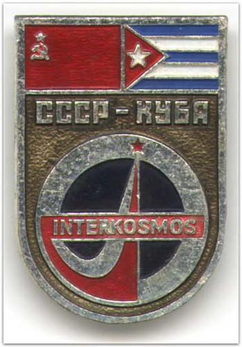 Interkosmos Soviet Cuban Space Program Pin Called
