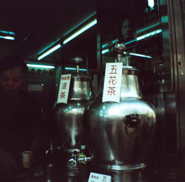 單眼佬涼茶   Flickr - Photo Sharing!