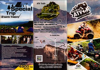 Brochure Add Excited ATV Chiang Mai Thailand 1