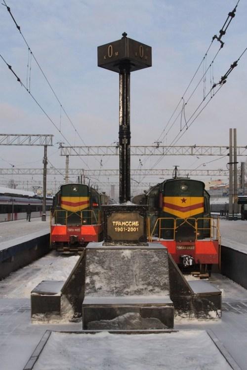 Historical marker erected in 2001 to mark the centenary of the 9298 kilometre long Trans Siberian Railway