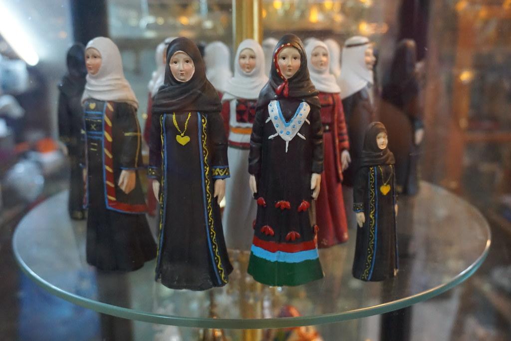 Al-Afghani Nuns