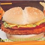 DELIVERY Hamburguesa de Pollo Campero ofertas - 19ago14
