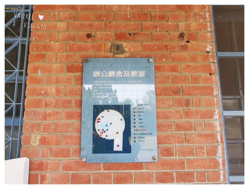 IG,古蹟,日本海軍鳳山無線電信所,高雄景點 @薇樂莉 Love Viaggio   旅行.生活.攝影