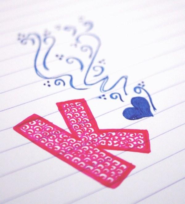 K♥ | { I LOVE YOU KmKm } :P | DevilQueen♥ | Flickr