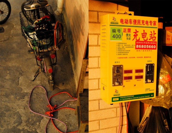 Ebike Life support unit | This is a typical eBike battery ...